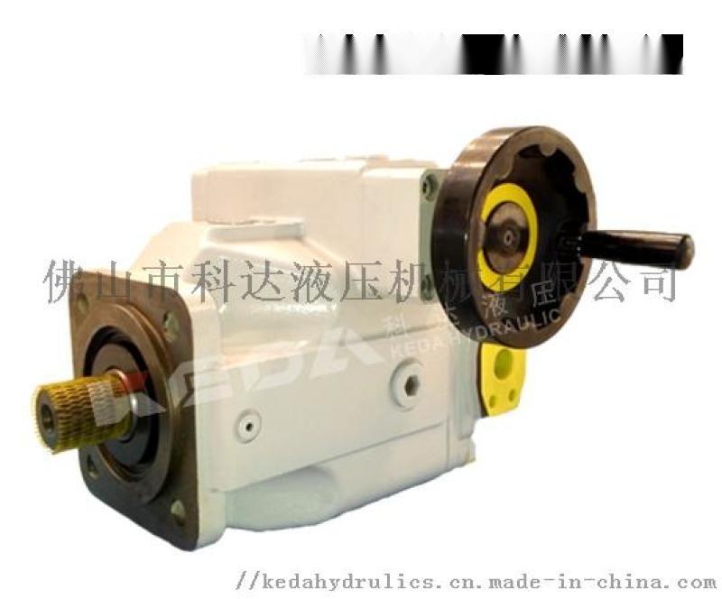 挤压机用液压泵力士乐液压泵柱塞泵