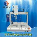 焊錫機 自動焊錫機5331R批發代理