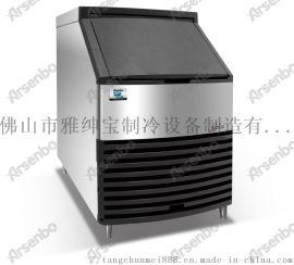 雅绅宝ST-260制冰机方块冰制冰机