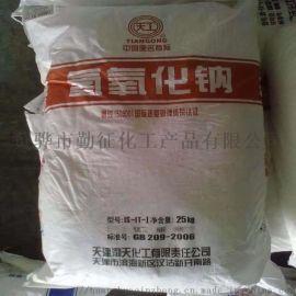 天工片碱 国标含量 支持海运