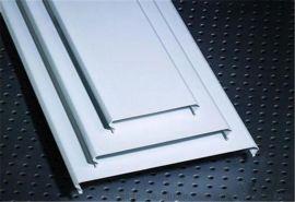 C型條扣板S型條扣鋁單板廠家直銷鋁條扣