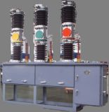 专供湖南35KV真空断路器ZW7-40.5