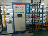 工業反滲透純水設備