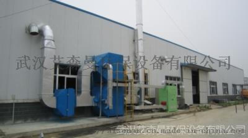 吸附浓缩低温催化燃烧  武汉塑料厂废气处理设备