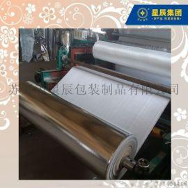 阻燃铝箔玻纤布防火抗腐蚀管道保温材料耐高温反射层
