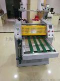 FM520B覆膜機重型液壓  上海夕彩