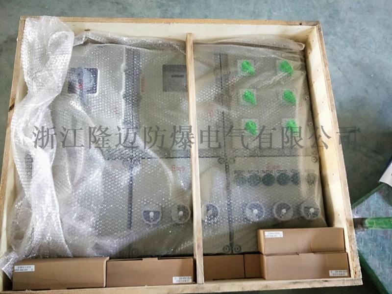 BXK-2K/63T防爆配电箱