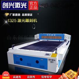 布料广告加工业级亚克力大型激光切割机