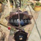 北京别墅安装日式雨链怎么样 金属雨链加工生产