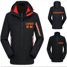 纯色冬季工作服冲锋衣男女两件套压胶可脱卸内胆工装外套定制logo
