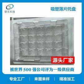 苏州五金出货塑料包装定制 吸塑防静电托盘