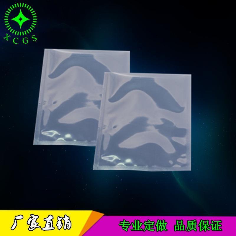 防靜電平口袋 電子產品包裝印刷袋 廠家直銷