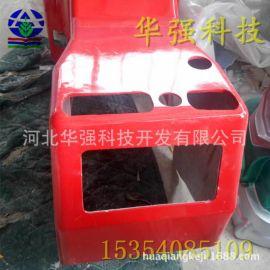 玻璃钢机械外壳,玻璃钢制品,玻璃钢汽车外壳,玻璃钢定做