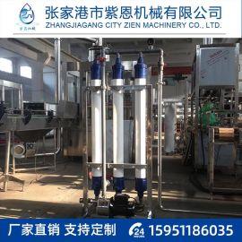 纯净水处理设备反渗透设备 商用工业纯水供应