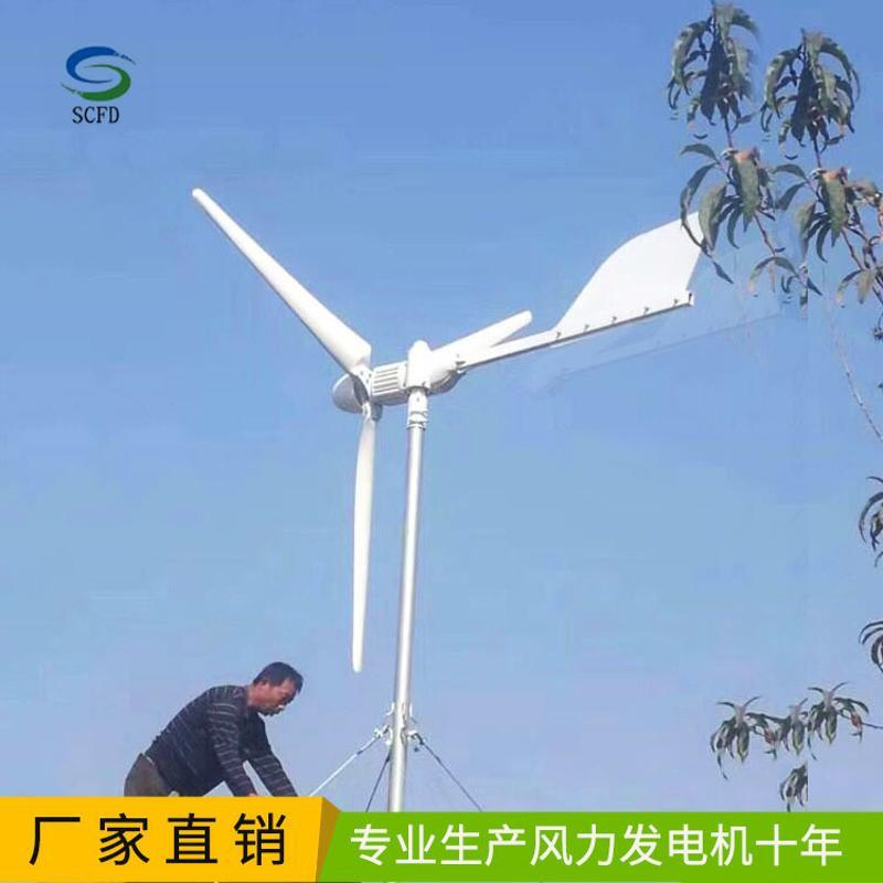 低速永磁风力发电机3叶片1KW风力发电机组可供家庭日常用电