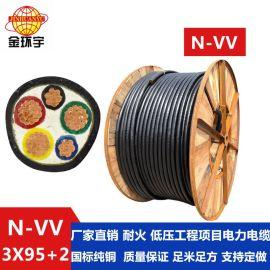 金环宇耐高温铜芯电缆N-VV 3*95+2*50mm2工厂直销