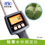 牧草水分儀苜蓿草水分測定TK100