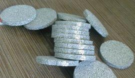 金属粉末烧结材料-不锈钢粉末过滤器