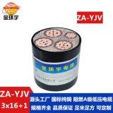 金环宇 yjv阻燃电缆价格 ZA-YJV3X16+1X10 国标 电力电缆yjv规格