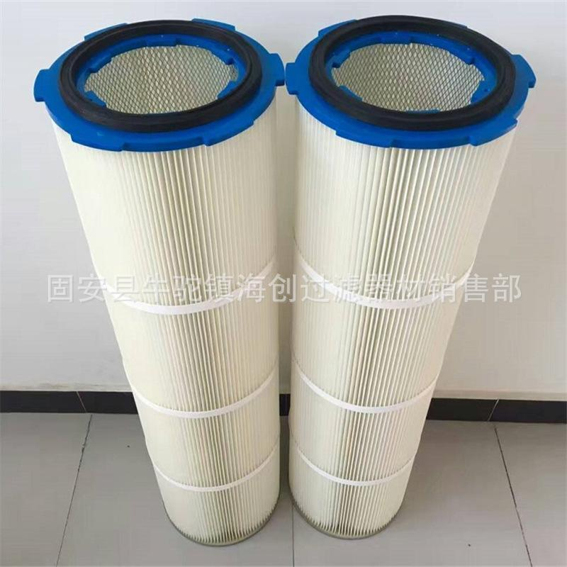 厂家直销 3290 3280除尘滤芯喷涂流水线滤芯 可来图加工定制