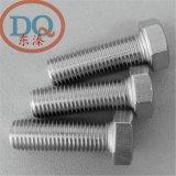 304不锈钢外六角头全牙螺栓/丝 DIN933 M/m39*100--350