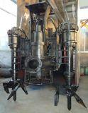 液压动力渣浆泵挖机液压污泥泵选山东江淮QSY