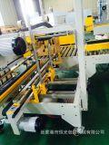 胶带封箱包装生产线    工字型封箱机   非标定制封箱机