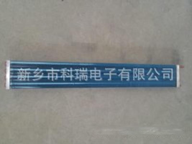 """河南供应""""订做""""铜管铝翅片蒸发器T3"""