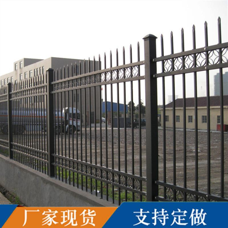 別墅小區鐵藝圍欄廠家定製 組裝庭院圍牆欄杆現貨 公園鍍鋅鋼護欄