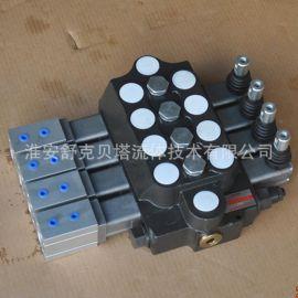 DCV110-4手动气控多路换向阀(流量110升)