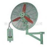 量大从优防爆摇头扇FB-750、隔爆型摇头扇、壁挂电风扇