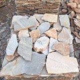河北厂家直销黄木纹天然文化石 外墙文化石 页岩墙石