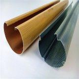 厂家直销吊顶材料木纹铝方通天花专用规格铝圆管定制