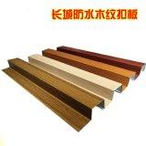長城鋁單板批量訂做規格廠家定製鋁單板 木紋鋁單板