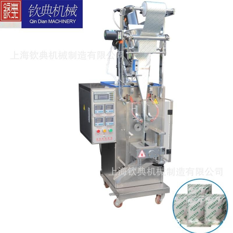 全自动白芨粉分装设备 核桃粉剂小袋 背封蔬菜粉包装机械