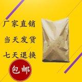 L-天门冬氨酸镁 2068-80-6