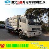 东风多利卡5吨扫路车|道路清扫车