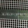 供應1000*1000/6*6的PVC透明夾網布、箱包面料