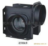 DPT10-21-1金屬全導管型換氣排風扇