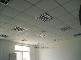 上海厂房石膏板吊顶装修 松江厂房吸音矿棉板吊顶