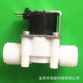 小型电磁阀四分外螺纹食品级可用于净水器饮水机等