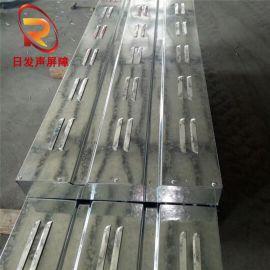 交通复合吸声单元板金属复合声屏障隔音墙工业厂房金属单元板