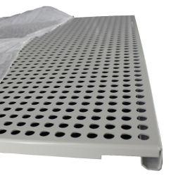 勾搭板天花大型商业工程吊顶冲孔吸音铝单板厂家定制