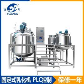 厂家直销500L固定式, 高剪切均质乳化机