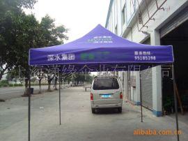 帐篷厂,户外广告帐篷,展览帐篷