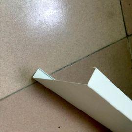 铝条扣厂家定制室内外吊顶材料长条形铝扣板幕墙铝板