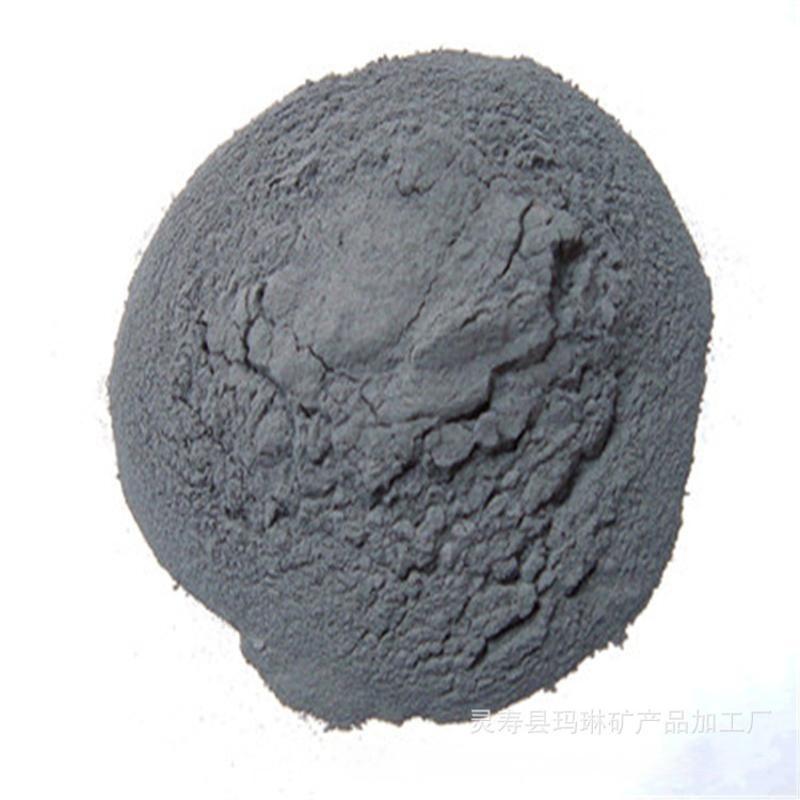 供应   超细粉 远红外负离子陶瓷片    颗粒