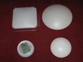 超强节能LED照明灯具(CQJN-5W/10W/15W/20W)