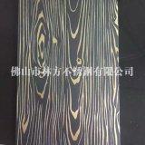 佛山厂家直销黑金木纹不锈钢板 双色不锈钢蚀刻木纹板 不锈钢双色板定做