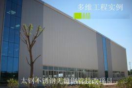 钢结构工厂
